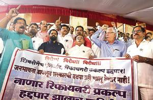 Shiv Sena MLAs shout slogans outside the Vidhan Bhavan in Nagpur on Wednesday, protesting against the Nanar refinary project on the sixth day of the State Assembly's monsoon session.(HT Photo)