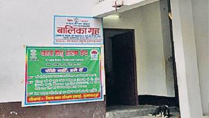 The short-stay home in Muzaffarpur that has been embroiled in a sex scandal involving inmates.(HT File)