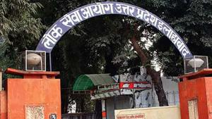 UP LT grade teacher exam 2018: Authorities busted an exam solvers' gang and arrested 12 people, including its kingpin, a suspended teacher, in Allahabad on Sunday ahead of the Assistant Teachers'recruitment exam 2018 which they were targeting.(Agencies/file)