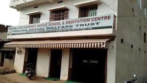 The Prajna Jyoti Novice School and Meditation Centre at Bodh Gaya.(HT Photo)