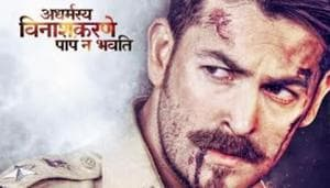 Dassehra first look has Neil Nitin Mukesh as a bloodied but unbent cop.