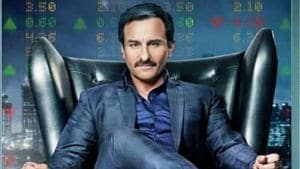 Baazaar's low box office collection notwithstanding, its performance on day 1 is better than the last few films of Saif Ali Khan.