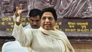 The Bahujan Samaj Party Friday announced a second list of six candidates for the December 7 Rajasthan Assembly elections.(PTI)