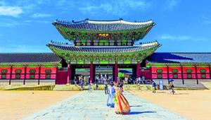Discover South Korea's food and culture in this travelogue around Seoul