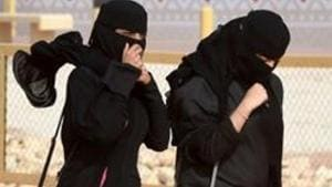 """Under Saudi law, it is essential for women to have a legal """"guardian"""" who can restrict her travel.(AFP/Picture for representation)"""