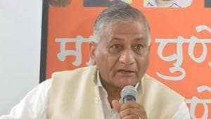 MoS External Affairs General VK Singh has raised questions over HAL's capability to make good fighter planes.(ANI)