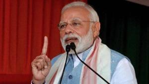 n official said the PM made the contribution before heading to Uttar Pradesh's Prayagraj today.(PTI)