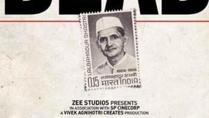 The new poster of Tashkent Files, a film that based on the mystery behind Lal Bahadur Shashtri's death.