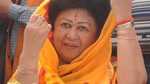 Lok Sabha Elections 2019| 'People will witness change in few years':BJP candidate Mala Rajya Laxmi Shah
