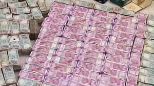 On checking the vehicle for the possibility of recovering a prohibited item, the police found a bag containing Rs 1 crore in cash.(PTI / Representational Photo)