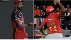 IPL2019: R Ashwin explains angry reaction after receiving send off from Virat Kohli