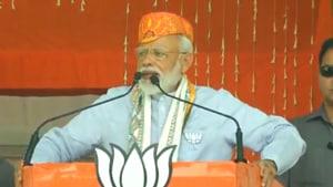 'Chowkidaar needs your votes to win fight against terror': PM Modi in Bihar