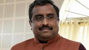 Speaking in Anantnag, BJP's Ram Madhav said the issue of Articles 370 and 35A will be decided by the Parliament(AP)