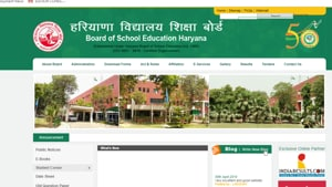 HBSE 12th Result 2019 today(bseh.org)