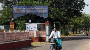 Registration process for Rajasthan engineering colleges begins