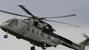 A file photo of AgustaWestland (AW101) VVIP Airforce Helicopter(PTI)