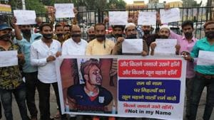 Muslims staging a silent demonstration in protest of recent mob lynching of a Muslim youth at Jharkhand's Kharswan district at MG road in Ranchi.(Diwakar Prasad/ Hindustan Times)