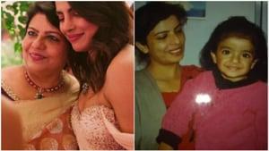Madhu Chopra shared an adorable picture of Priyanka Chopra.