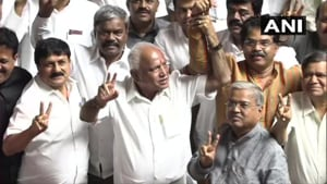 'New era of development starts now': Yeddyurappa after Kumaraswamy govt falls