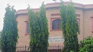 The Khuda Bakhsh Library in Patna.(HT Photo)