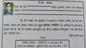 The girl, Sharda Mandora, had allegedly eloped on July 25.(ANI Photo)