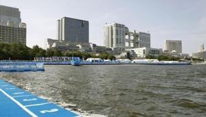 The venue for a paratriathlon test event for Tokyo 2020(AP)