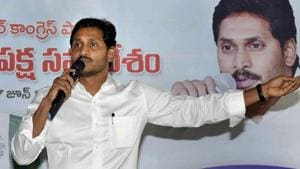 The Jan Mohan Reddy government in Andhra Pradesh had terminated a contract linked to Polavaram project(PTI file photo)
