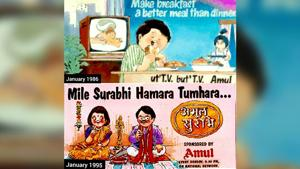 Celebrating Doordarshan's 60 years even Twitter could not keep calm and shared their fondest memories of shows aired on it.(Twitter/Amul)