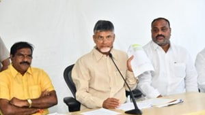 A notice to this effect was pasted on the compound wall of Naidu's residence by the authorities of AP Capital Region Development Authority on Saturday. (Photo @ncbn)