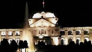 Allahabad High Court(PTI)