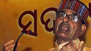 Former Chief Minister of Madhya Pradesh Shivraj Singh Chouhan cleared his pending electrcity bills.(ANI Photo)