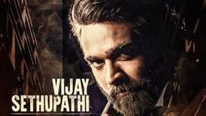 Thalapathy: Vijay Sethupathi will star in Vijay's next.