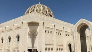 Travelling to Muscat? Visit the exquisite mosques, forts,  museums and bustling souqs, all in 48 hours