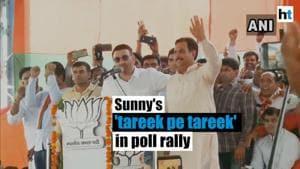 Sunny Deol's 'tareek pe tareek' dialogue during Haryana poll rally
