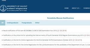 Calicut University has announced results of first semester SDE-CUCBCSS B.Com, BBA examination, November 2018 and fourth semester MA Journalism and Mass Communications (CCSS) results.(pareekshabhavan.uoc.ac.in)
