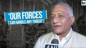 India's forces always ready to counter any threat: Union Minister VK Singh