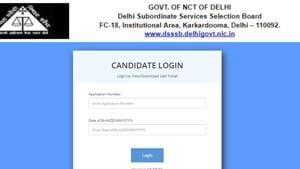 Delhi Subordinate Services Selection Board (DSSSB) has released the admit card for online computer based test (CBT) for the posts of Junior Engineer (JE) Civil and Lower Division Clerk (LDC).(dsssb.delhi.gov.in)