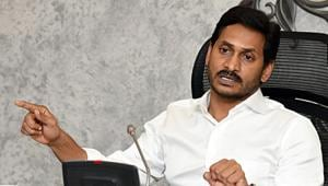The order was issued by the Andhra Pradesh Industrial Infrastructure Corporation Limited (APIIC) of the state government on Saturday.(ANI PHOTO.)