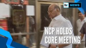 NCP holds core meeting day after President's rule imposed in Maharashtra