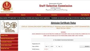 SSC MTS Admit Card 2019 released for Paper II exam at ssc.nic.in, direct link for Central region hall ticket