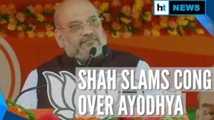 Congress tried to stall Ayodhya case, says Amit Shah in Jharkhand poll rally