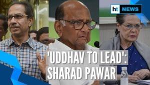 'Uddhav will lead alliance': Pawar after NCP, Cong, Sena meet
