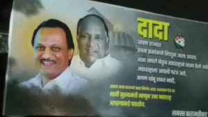 The poster came up on the eve of swearing-in of Sena president and the Aghadi nominee Uddhav Thackeray in Mumbai.(ANI Photo)