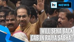 After supporting CAB in Lok Sabha, Shiv Sena sets conditions ahead of RS vote
