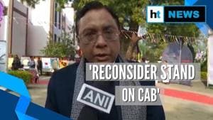 Ahead of RS test, 2 JDU leaders ask Nitish Kumar to reconsider CAB stand