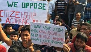 Protests in Guwahati against the Citizenship Amendment Bill during the northeast shutdown.(HT Photo)