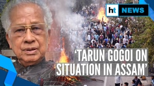 'Situation in Assam is very bad; will fight till the end': Tarun Gogoi on CAB