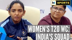 India's team for Women's T20 World Cup announced, Harmanpreet Kaur to lead