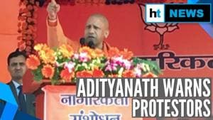 Protesting women don't understand CAA: UP CM Adityanath amid Lucknow stir