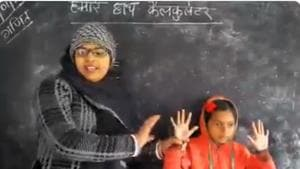 The video shows the teacher demonstrating an interesting trick to calculate the 9 times table without using multiplication.(Twitter/@anandmahindra)